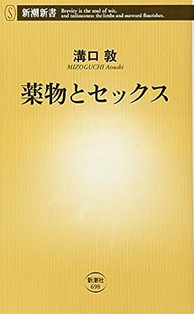 ヤクザ 相武 紗季 島田紳助の芸能界引退は何が理由だったのか? 第一人者が「暴力団」を解説