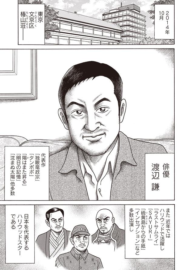 勝新太郎の画像 p1_11