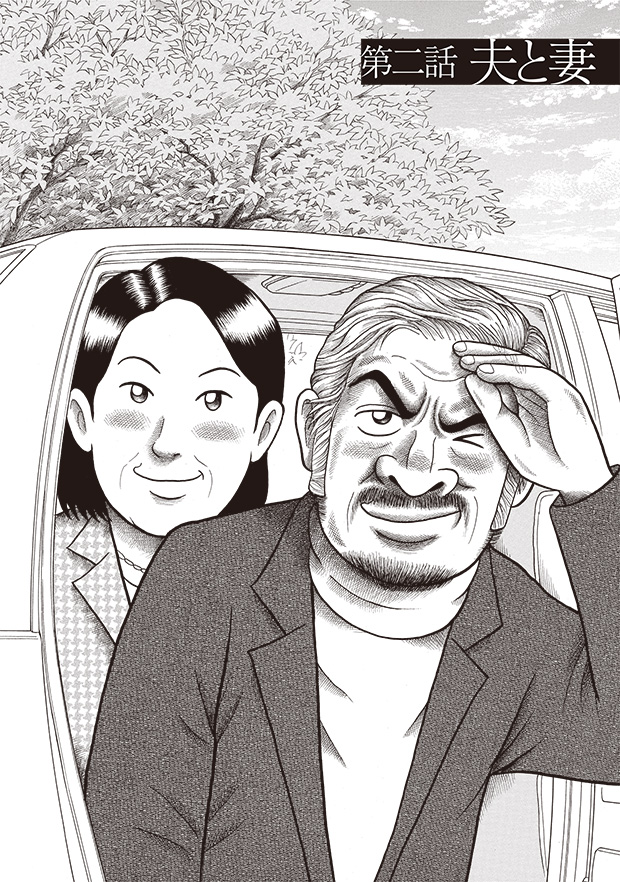 中村玉緒の画像 p1_26