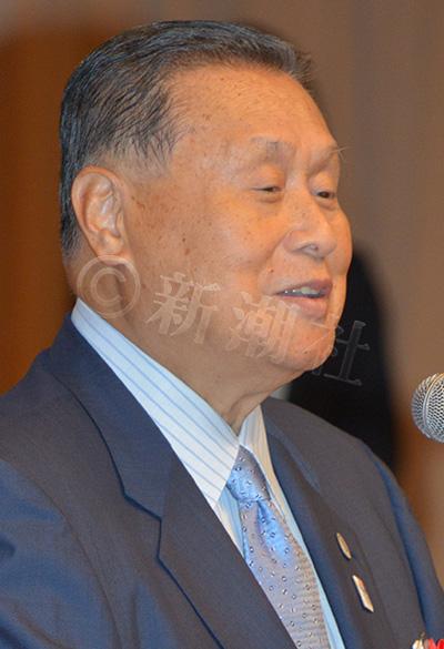 森元 総理