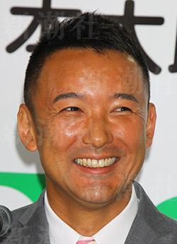 馬渕睦夫 山本太郎