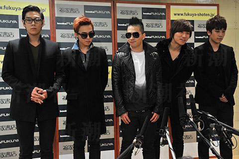 【韓流】BIGBANG、チケット値上げで荒稼ぎ来日ツアー 背景に人気メンバーの兵役[11/16] [無断転載禁止]©2ch.netYouTube動画>29本 ->画像>12枚