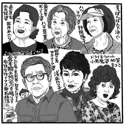 吉田潮の画像 p1_19