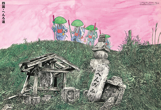 『つげ義春流れ雲旅』のイラストレーション原画