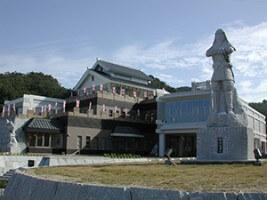 今治市村上水軍博物館(愛媛県)