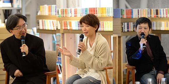 登壇者は漫画家のヤマザキマリ、漫画家とり・みき、慶応義塾大学教授片山杜秀