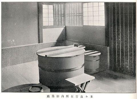 【画像1】明治天皇の宿泊所にあった湯殿(浴室)