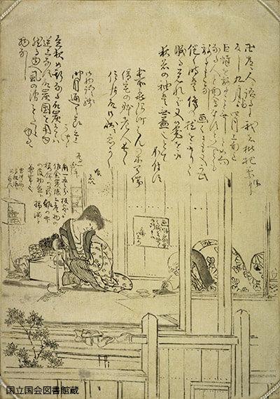 コタツ布団をかぶって絵筆を取る北斎とその娘の葛飾応為を描いた、露木為一「北斎仮宅之図」(国立国会図書館蔵)