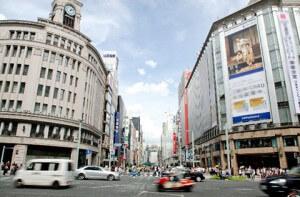 東京・銀座