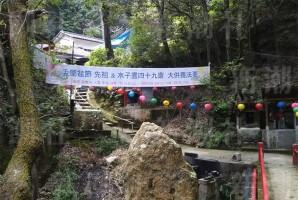 宝教寺参道