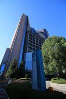 国立がん研究センター