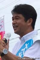 当選した大井川氏