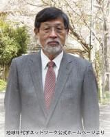 地質学者の板谷徹丸氏(NPO法人地球年代学ネットワーク理事長)