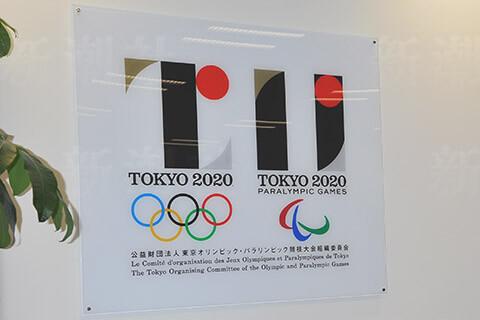 佐野研二郎デザインの白紙撤回されたエンブレム