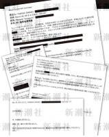 山口氏が当時の山田重夫駐米公使と交わしたメールのやりとり