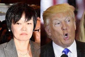 昭恵夫人とトランプ大統領
