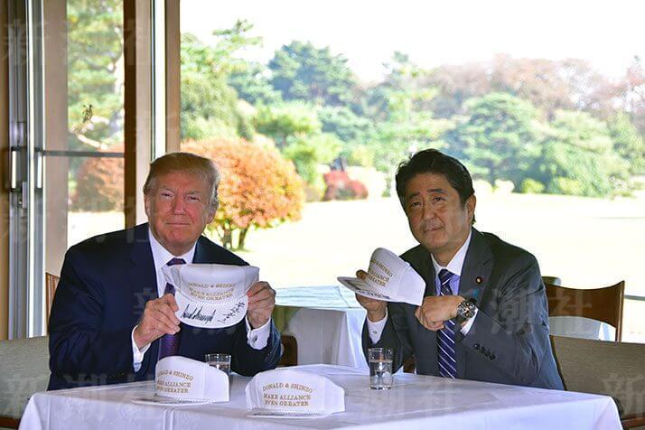 """安倍総理の""""接待ゴルフ"""""""