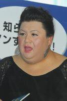 マツコ・デラックス