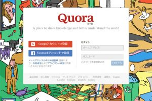QuoraHPより
