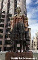 サンフランシスコに設置された慰安婦像のモニュメント(設置した慰安婦正義連合のFacebookより)