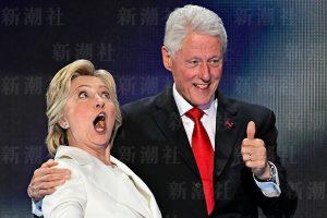 クリントン夫妻