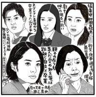 「明日の約束」(カンテレ制作・フジテレビ系、火曜21時~)