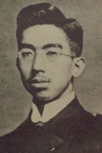 昭和天皇(幅350px)