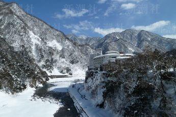 宇奈月温泉・延対寺荘