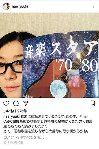 裕木奈江(裕木奈江Instagramより)
