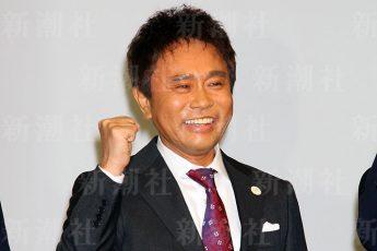 浜田雅功(54)