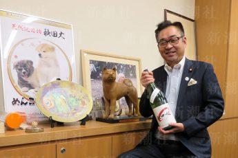 秋田犬保存会会長の遠藤敬代議士