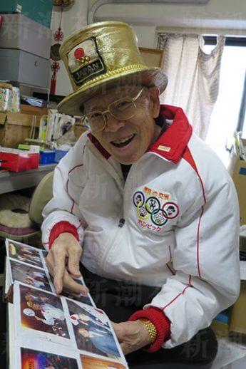 山田直稔氏