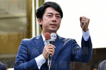 小泉進次郎衆院議員