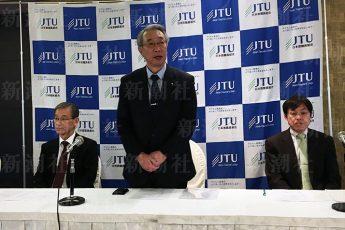 静岡県で行われた日教組の教研集会