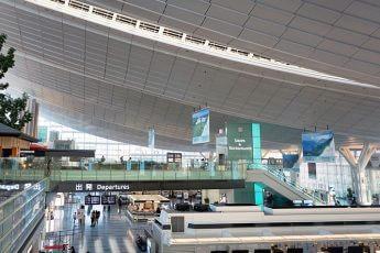 事件の現場、羽田空港