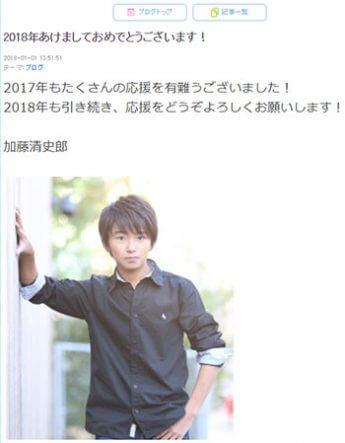 「イケメン」に成長(加藤清史郎スタッフオフィシャルブログPowered by Amebaより)