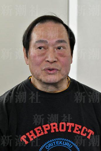 倉本成春氏