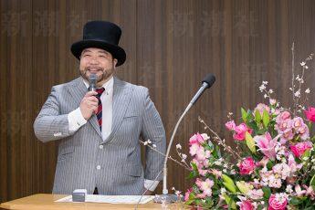 髭男爵 ルイ53世 ジャーナリズム大賞
