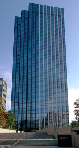 大阪地方検察庁(JO/Wikimedia Commons)