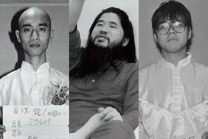 3大事件に関与した3人(左から新実智光、麻原彰晃、中川智正)