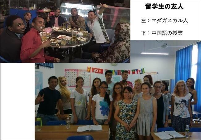 「元競輪選手」中国・海南島体験記(2)「驚くべき中国の発展スピード」