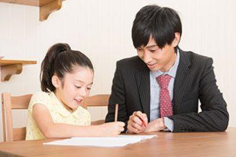 子供一人ひとりの特徴や学力に合った塾を選ぼう(写真はイメージ)