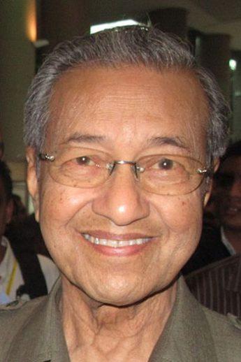 マハティール・モハマド(Yanbei/Wikimedia Commonsより)