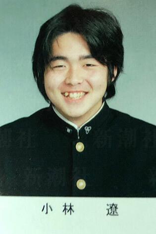 小林遼容疑者