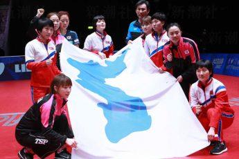 卓球女子の南北合同チーム