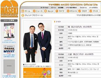 (左)ナイツの塙(マセキ芸能社オフィシャルサイトより)