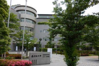 日本大学三軒茶屋キャンパス