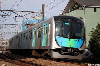 西武鉄道40000系を使用した「S-TRAIN」(撮影・久保寺毅)