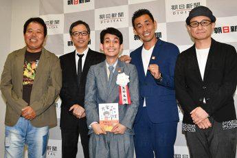 (左から)ほんこん、板尾創路、矢部太郎、石田靖、木下ほうか