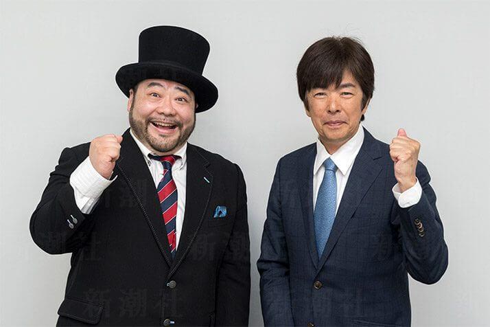 山田ルイ53世×高田明